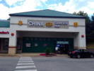 China Garden Inn Logo