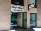 Magic Gourd Restaurant Logo