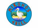 Mikonos Grill Logo