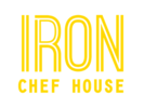 Iron Chef House Logo