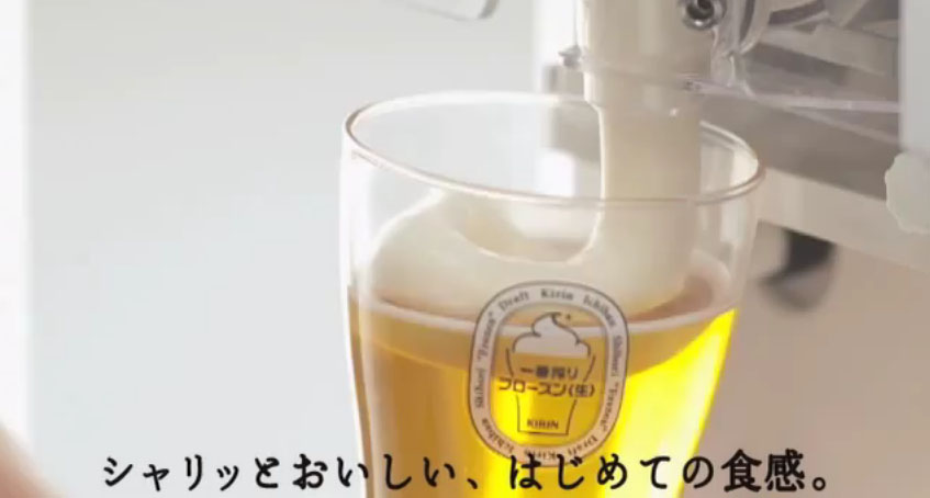 Frozen-Soft-Serve-Beer-Kirin-