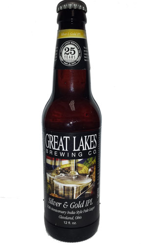 Great Lakes 25th Anniversary IPL