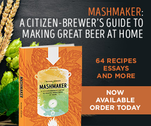 Mashmaker On Sale General Ads 2017 Tile