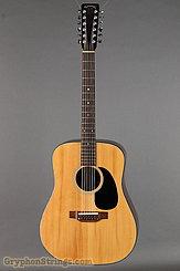 1975 Takamine Guitar F-385