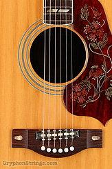 C. 1970 Yamaha Guitar FG-300 Red Label Image 11