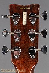 C. 1970 Yamaha Guitar FG-300 Red Label Image 14