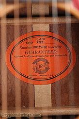2005 Gibson Guitar J-100 Xtra Bubinga Image 14