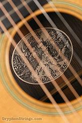 1996 Collings Guitar Baby 2H Image 9