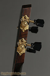 "Pisgah Banjo Dobson Professional 12"" Head Short Scale NEW Image 9"