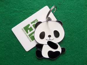 The Happy Panda Goes Walkabout