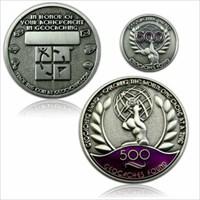 Geo Award Geocoin - 500 Finds Set