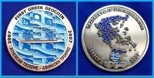 1st Greek Geocoin