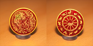 CNY 2010 Year of the Tiger Geocoin