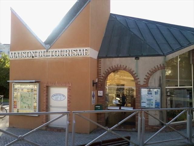 Gc53xhw office de tourisme de neris les bains traditional cache in auvergne rh ne alpes - Office de tourisme rhone alpes ...
