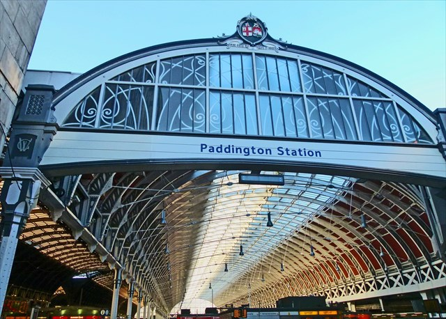 Gc4675p sidetracked london paddington traditional cache for 50 eastbourne terrace london