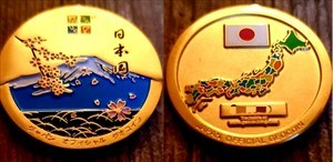 JAPAN official Coin