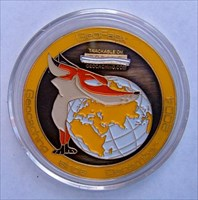 The Tapps 2nd GeoFaex Coin