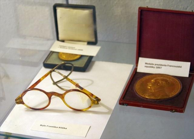 Křižíkovy brýle