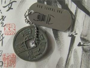 Bu Shi Ying Bi I Ching Coin