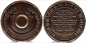 """Viking Dragon Shield - """"Valkyries"""""""