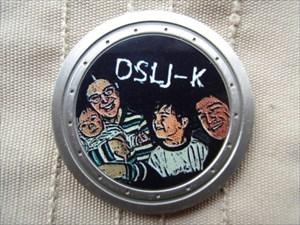 DSLJ-K