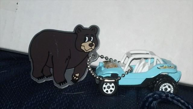 TB4GC3A) Bernadette the Black Bear Travel Tag - Bernadette