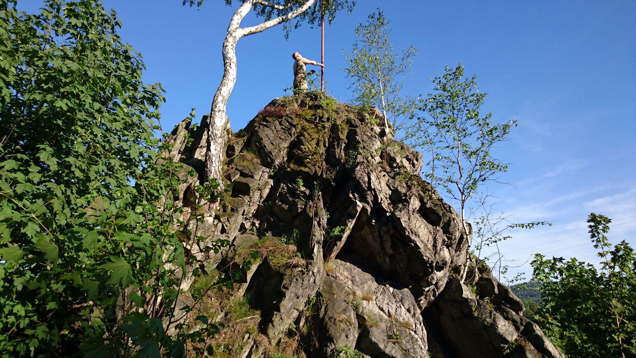 Geocaching Log by Ladvanice for Ska a M yniec Earthcache
