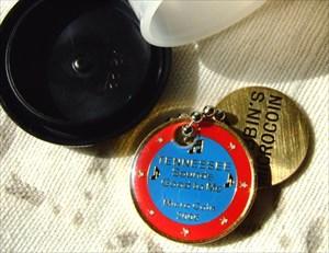 Micro Coin.