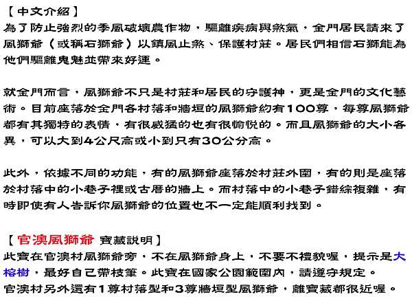 Chinese description