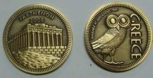 athens_coin_antique_gold_4.jpg
