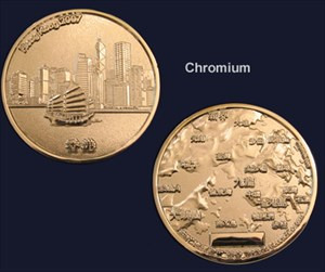 Hong Kong - chromium.jpg