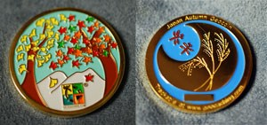 Japan Autumn Geocoin