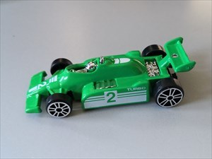 #2 - Yo Car