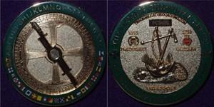 Florida Shipwreck Decypher