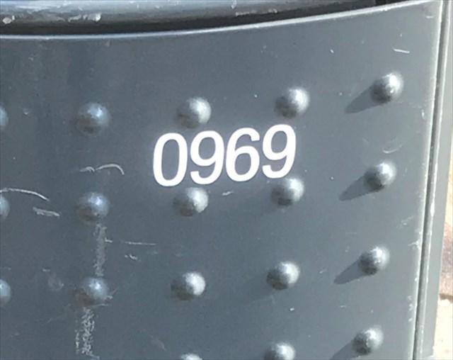 P1030542b.JPG