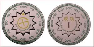 Cache Counter Coin
