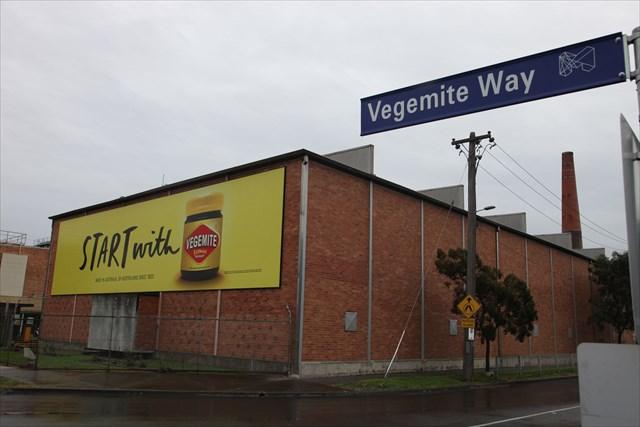 Gc6r755 Vegemite Rose Traditional Cache In Victoria Australia