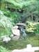 Další kousek Japonska v parku, Mnichov 1
