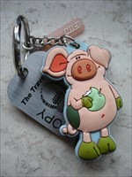 Nici Piggy