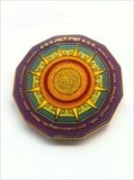 Multi Event Coin