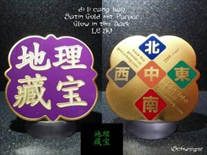 di li cang bao - Satin Gold GitD LE 80