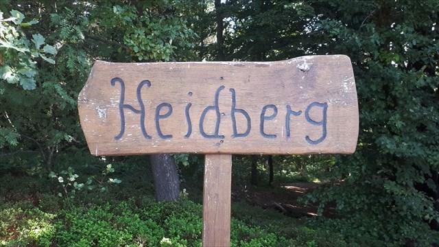 Heidberg Schild