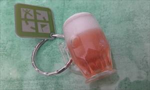 Une pause bière ;-]