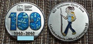 Girl Guides of Canada 100 Years Geocoin