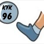 kyk96