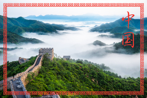 China (??)
