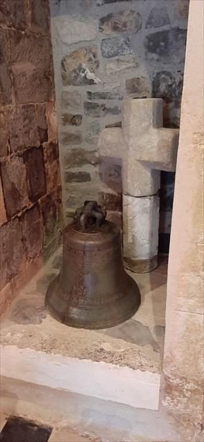 Ancienne cloche