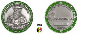 Belgian Coin