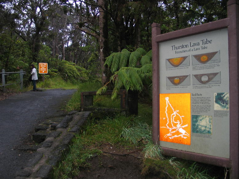 Lava Tube Trailhead
