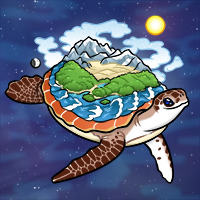 Hidden Creatures: World Turtle